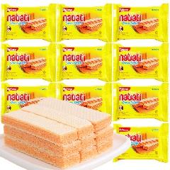 食品进口零食 丽芝士纳宝帝芝士夹心那巴提奶酪威化饼干58g*10袋