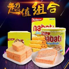包邮印尼进口零食品richeese丽芝士纳宝帝奶酪威化饼干夹心nabati