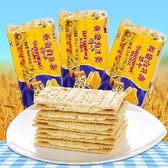 菲律宾进口Sunflower新苗向日葵乳酪/芝士夹心饼干270g*3袋零食品