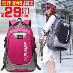 韩版大容量休闲双肩背包女包男旅行包中学生潮学院风书包双肩包