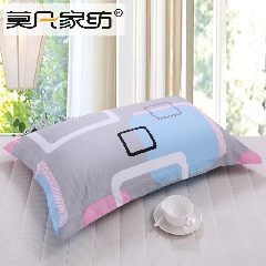莫凡家纺正品枕套枕芯套装单人枕头套带枕芯套装枕套枕芯组合包邮
