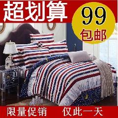 恋人 水星家纺纯棉四件套加厚正品全棉秋冬季床单式床上用品特价