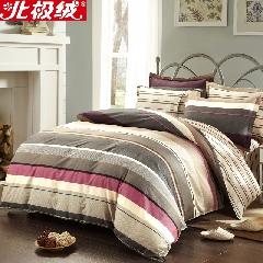 北极绒家纺床上纯棉四件套秋冬全棉被套床单简约男1.5m1.8m米床品
