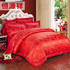 恒源祥家纺床上用品贡缎提花婚庆四件套大红结婚被套床单新婚套件