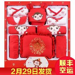 婴儿衣服纯棉新生儿礼盒套装冬春母婴用品宝宝初生刚出生满月礼盒