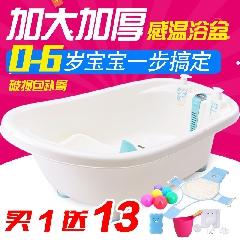 包邮婴儿浴盆宝宝洗澡盆儿童洗浴盆小孩沐浴桶新生儿用品大号加厚
