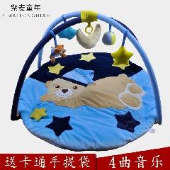 新生儿用品婴儿礼盒百天宝宝满月新年礼物音乐游戏毯玩具母婴用品