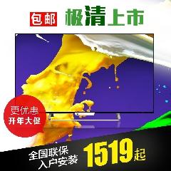 60寸4K液晶电视50寸55寸65寸70寸75寸80寸85寸3D网络平板大家电