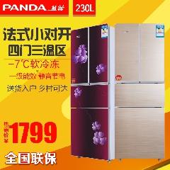 PANDA/熊猫 BCD-230D电冰箱家用冰箱三门冰箱双门冰箱大家电双门