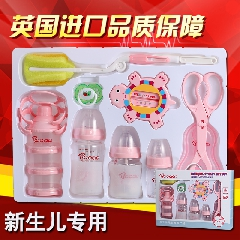 宝德母婴初生婴儿用品大全新生幼儿奶瓶宝宝玻璃奶瓶套装送礼套装