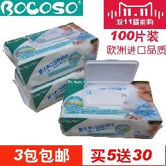 婴儿手口湿巾100抽带盖80+20新生儿童宝宝湿纸巾母婴用品批发包邮