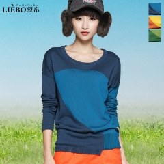 2015春款打底毛衫拼色毛衣 长袖套头针织衫 莺 蓝色