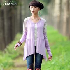 新款 女款 拼接 不规则摆 长袖针织衫开衫 杏雨 紫色