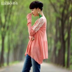 新款 女款 拼接 不规则摆 长袖针织衫开衫 杏雨 粉色